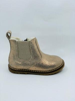 Boreas zip boots fur  logo